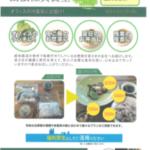 【新たな福利厚生!社員食堂制度を始めました!!】