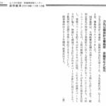 【ふくおか経済 週刊経済にご掲載頂きました!!】